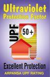 UPF_Logo